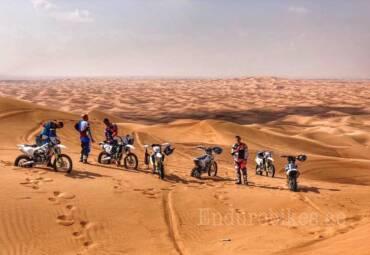 KTM 450 EXC Enduro Tour